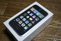 Unpacking iPhone 3G S