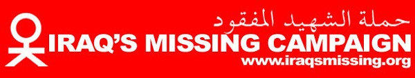 Iraq's Missing Campaign
