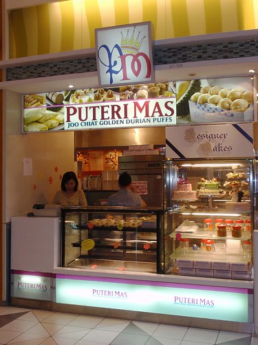 Puteri Mas outlet @ Suntec City
