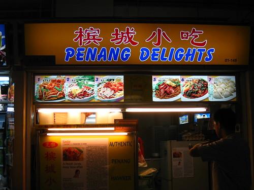 Penang Delights Storefront