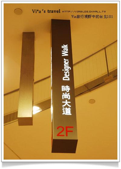 【台北101】看見台灣最高摩天樓~台北101大樓