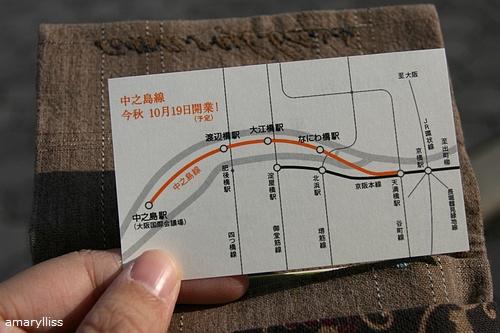 大阪中之島線05