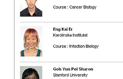The same Ng Kai Er?