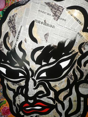 J.C. Kuo - Brain News