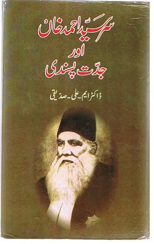 Sir Syed - Sir Syed aur Jiddat Pasandi