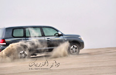 ([   ]) Tags: moon beach half ksa gxr vxr