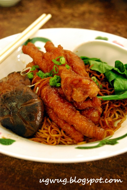 Mushroom Chic Feet Wantan Noodles