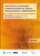 cover of Advancing Sustainable Competitiveness of Chinese Transnational Corporations