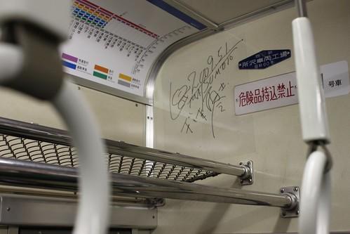 松本零士サイン