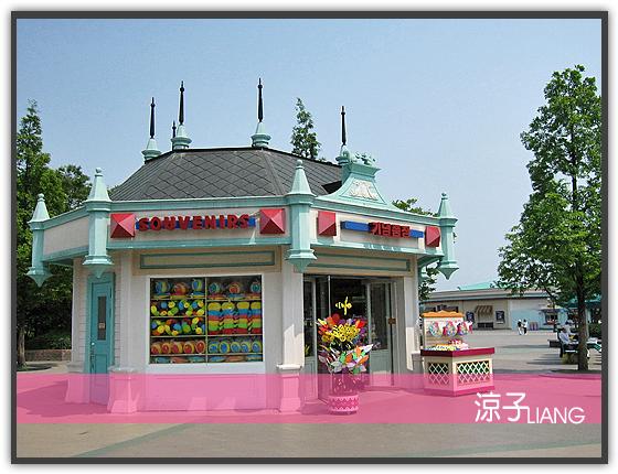 愛寶樂園02