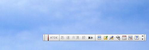 ATOK by you.