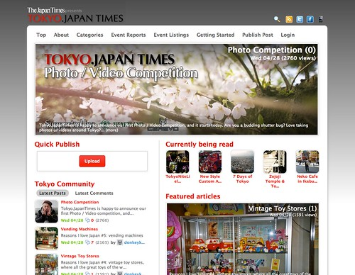 Tokyo Japan Times