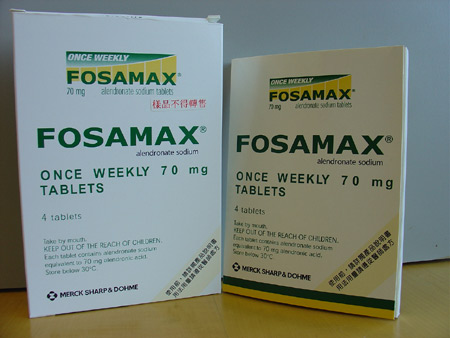 3182869483 191fd95665 o New Dentistry Cause for Alarm for Patients Who Use Bisphosphonates   Fosamax, Actonel, Boniva?