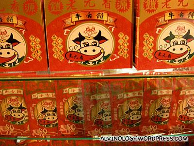 牛舌饼 - famous Yilan snack