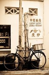 DSC_1149.jpg (Phil Date) Tags: nikon singapore chinatown d300