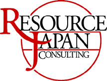 "Resource Japan Consulting • <a style=""font-size:0.8em;"" href=""http://www.flickr.com/photos/36221196@N08/3340004792/"" target=""_blank"">View on Flickr</a>"