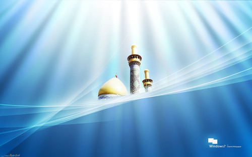 islamic wallpapers for windows 7 mosque design