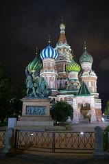 Moskva gorod (28 sur 117) (mitcka) Tags: nuit moscou églises placerouge glises