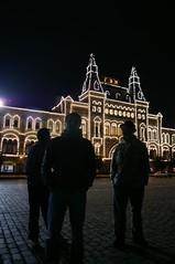 Moskva gorod (22 sur 117) (mitcka) Tags: blog nuit moscou églises placerouge glises