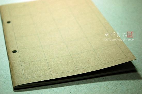 無印良品。再生紙筆記本(月記事)01