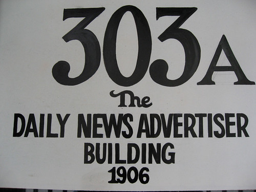 Daily News Advertiser Sign