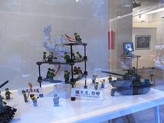 Negationism (neuston) Tags: china art toy democracy artist lego wai tiananmen hui     june4   keung   negationism