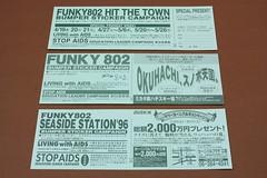 08FM802-1996b2