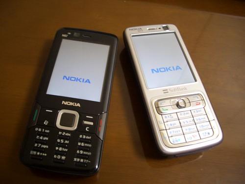 Nokia N73 N82 reboot