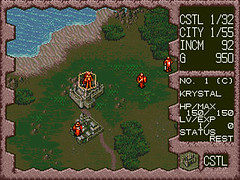 The Sega CD / Mega CD RPG Library - RetroGaming with Racketboy