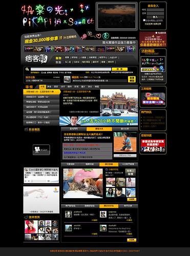 pixnet2009.06.10