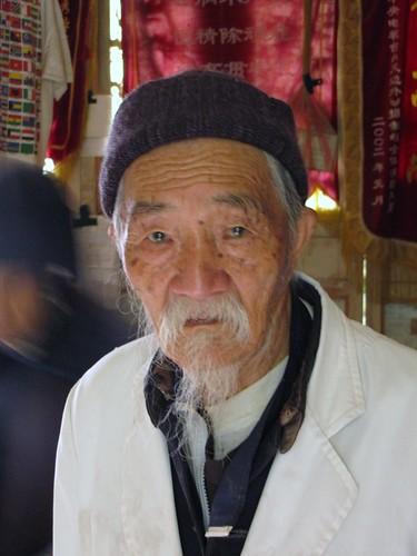 Dr Ho