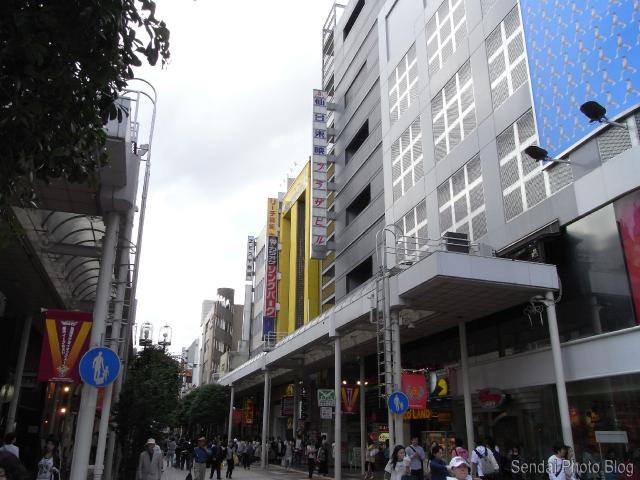 Hazy Day on Ichibancho in Sendai