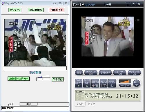 TVタックル2