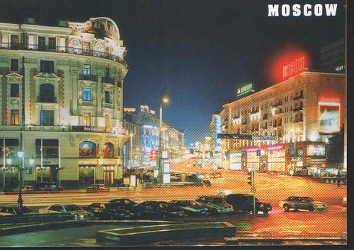 москва 014