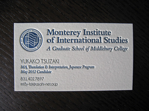 A students business card dolce press yukako tsuzaki letterpress cards colourmoves Images