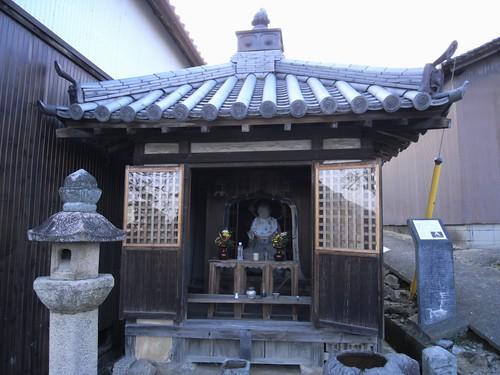 てくてくまっぷ(當麻の里)-18