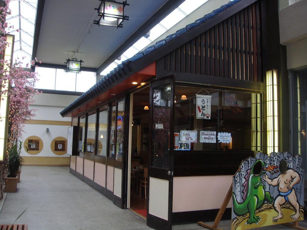 Sanuki Noodles