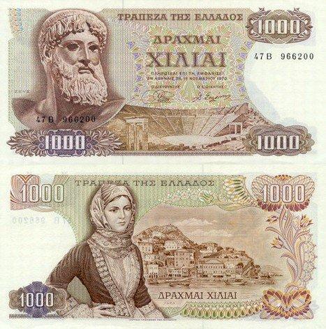 Grécko P-198, 1,000 Drachmai, 1970