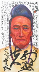 Chief Joseph of the Nez Perce (Huang Xiang and William Rock) Tags: art rock peace buddha indian fineart william nativeamerican picasso gandhi lincoln robertfrost van waltwhitman mozart waldo annefrank xiang poets edithpiaf luther chinesecalligraphy chiefjoseph martinlutherking motherteresa rosaparks williamblake sylviaplath jacksonpollack huang vincentvangogh egonschiele emilydickinson friedrichnietzsche chinesepoetry kingalbert isadoraduncan libai huangxiang richardwagner indianportrait arthurrimbaud artartist famousartists greatpoets famouswriters famouspoets williamrock centurymountain emilybrontewuthering heightsmartin einsteinwilliam shakespeareralph emersongabriela mistralhuang xiangwilliam rockgreat portraitsportraitspainted portraitspoemsjazz portraitspablo nerudavincent goghtibetchinaartpaintingabraham