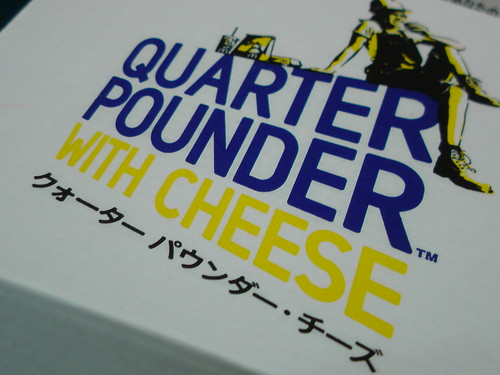 QUARTER POUNDER CHEESE
