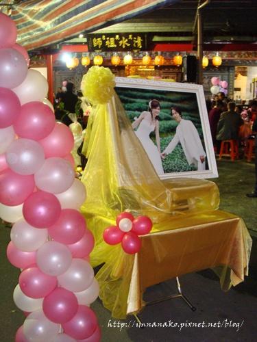 090328敏華結婚1653