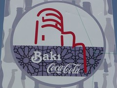 Baki Coca Cola (The Shy Photographer (Timido)) Tags: baku baki azerbaijan caspian caucasus shyish europe asia capital city capitalcity europa