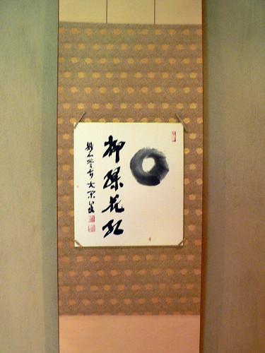 callirgraphy: zen art