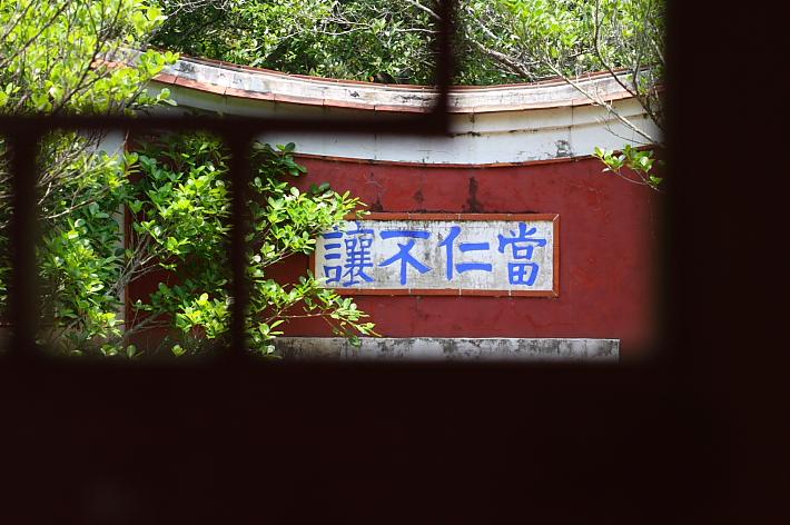 阿里山旅遊服務站(吳鳳公園)079