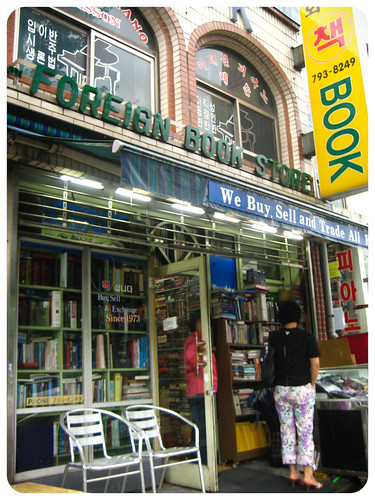 English Bookstores Around Itaewon