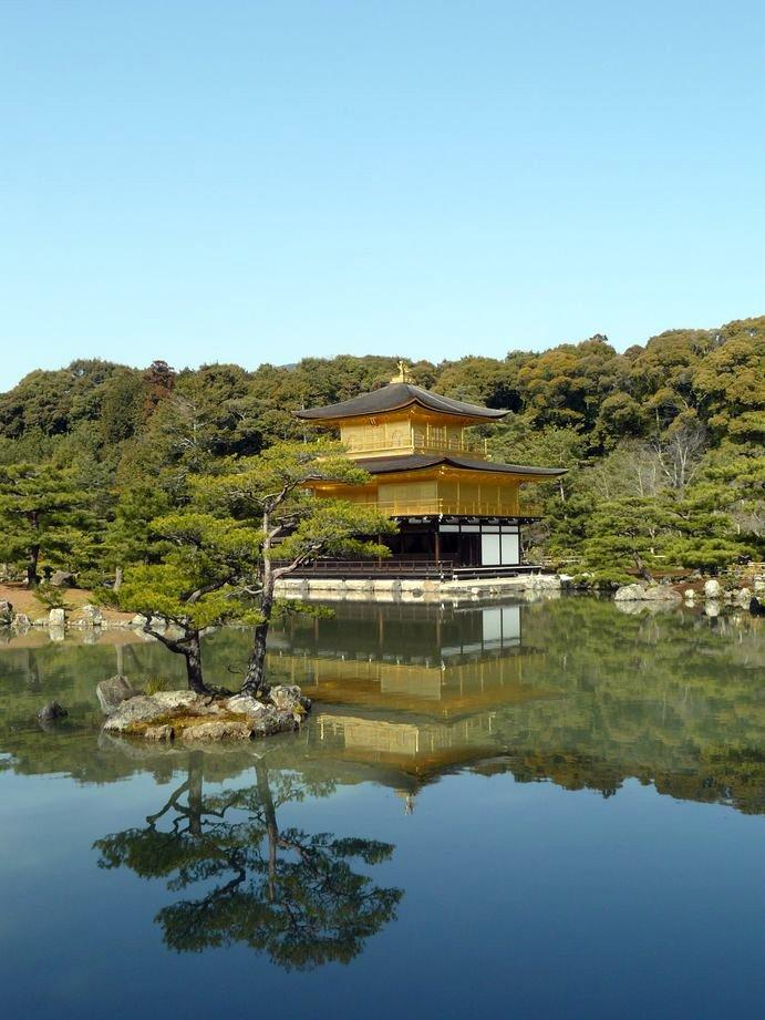 Japon 2009 #15