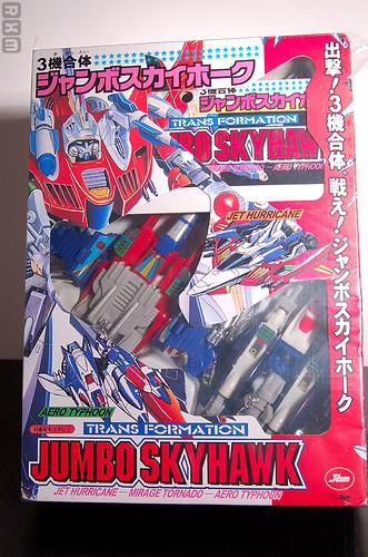Jam - Jumbo Skyhawk