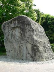 玉川上水緑地日光橋公園