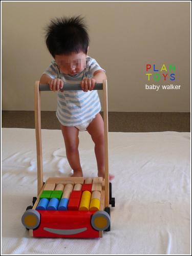 PLAN-TOYS-baby-walker