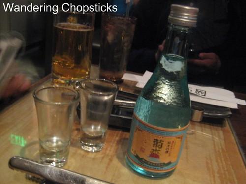 Gyu-Kaku Japanese BBQ Dining - Pasadena (Old Town) 7